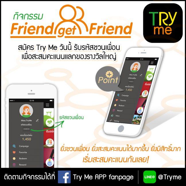 TryMe_FriendGetFriend_1024x1024